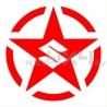 Adesivo stella us army SUZUKI logo 20x20cm