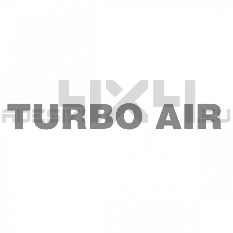 Adesivo scritta turbo air