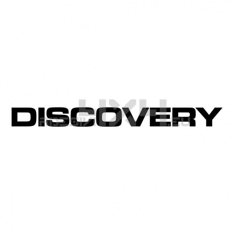 Adesivo DISCOVERY scritta v2