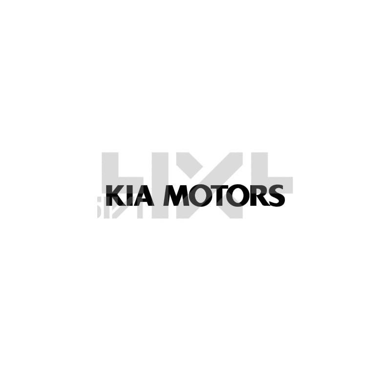 Adesivo scritta Kia motors